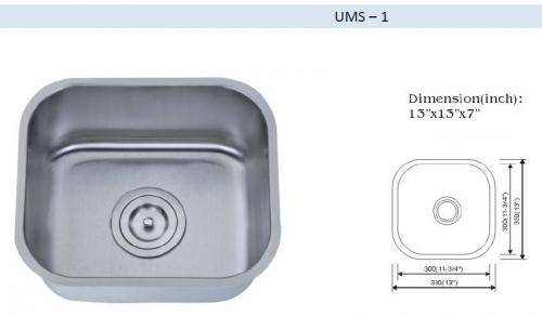 UMS-1