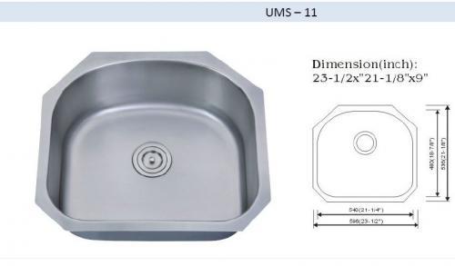 UMS-11