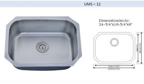 UMS-12