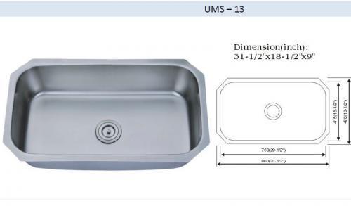 UMS-13