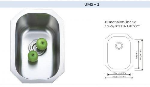 UMS-2