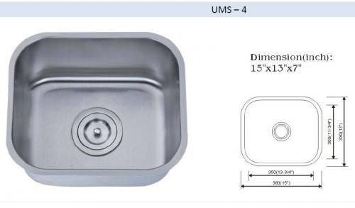 UMS-4