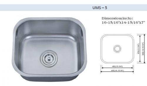 UMS-5