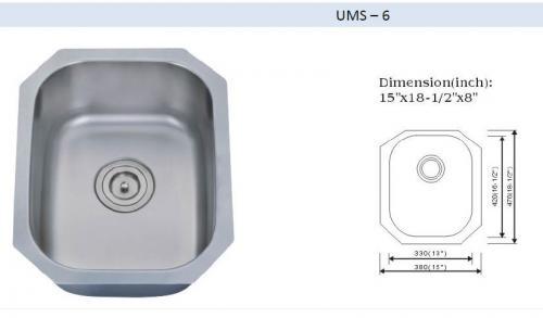 UMS-6