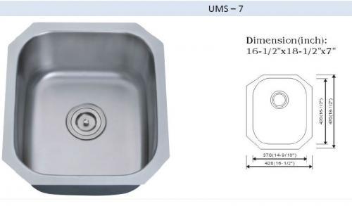 UMS-7